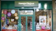 Hawkin's Bazaar acquisition – 40 Stall Street, Bath
