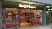 Hawkin's Bazaar announces 2011 shop expansion plans